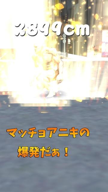 筋肉兄貴の跳躍!のスクリーンショット_5