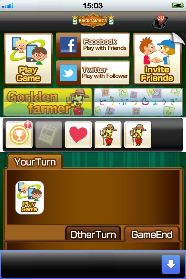 backgammon friendsのスクリーンショット_2