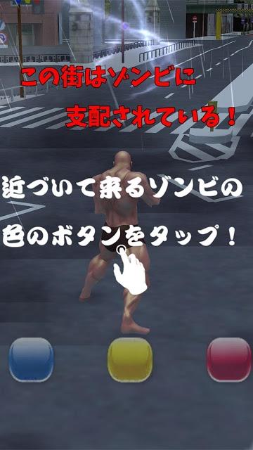 筋肉兄貴対ゾンビ!のスクリーンショット_1