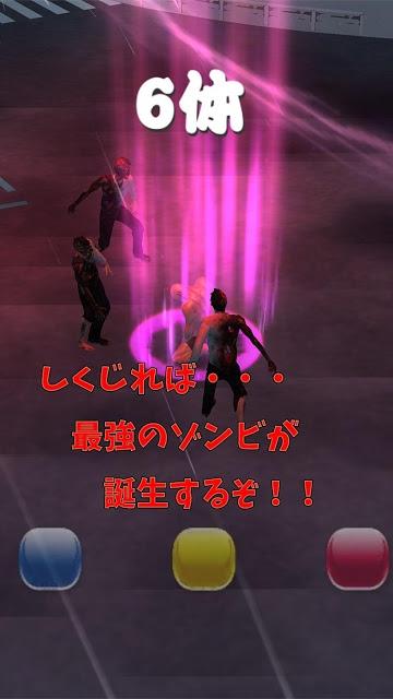 筋肉兄貴対ゾンビ!のスクリーンショット_3