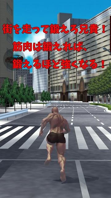 筋肉兄貴のゼロヨン!のスクリーンショット_4