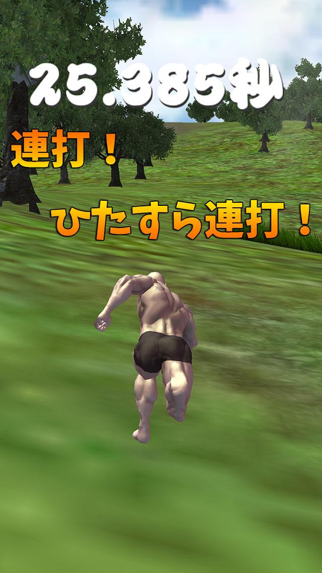筋肉兄貴の山岳走!のスクリーンショット_2