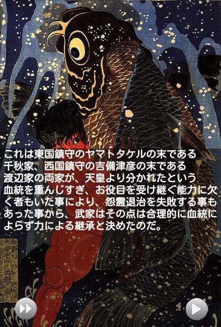 荒神狩り 霊孤の女王のスクリーンショット_3