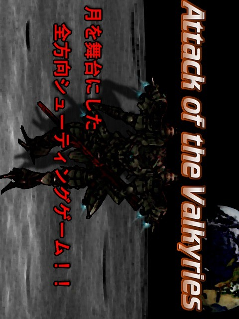 Attack of the Valkyriesのスクリーンショット_2
