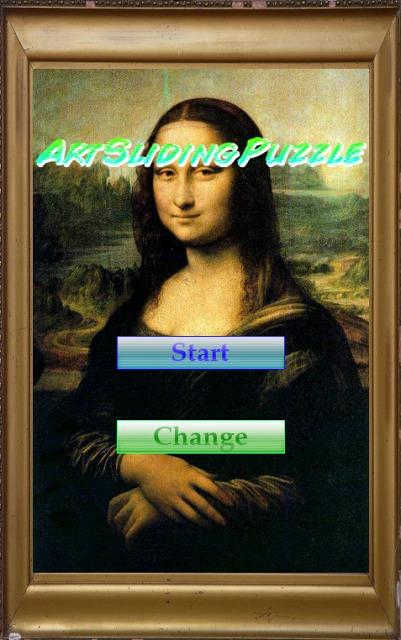 ArtSlidingPuzzleのスクリーンショット_1