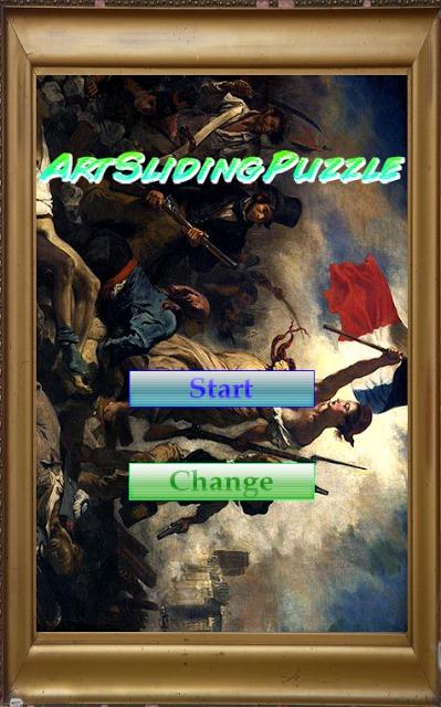 ArtSlidingPuzzleのスクリーンショット_3