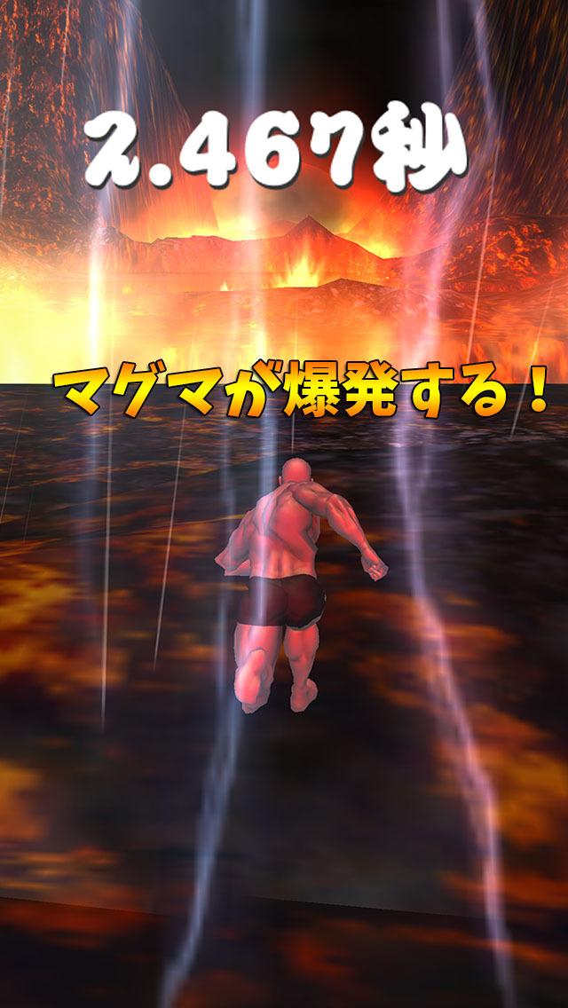 筋肉兄貴の炎の激走!のスクリーンショット_2