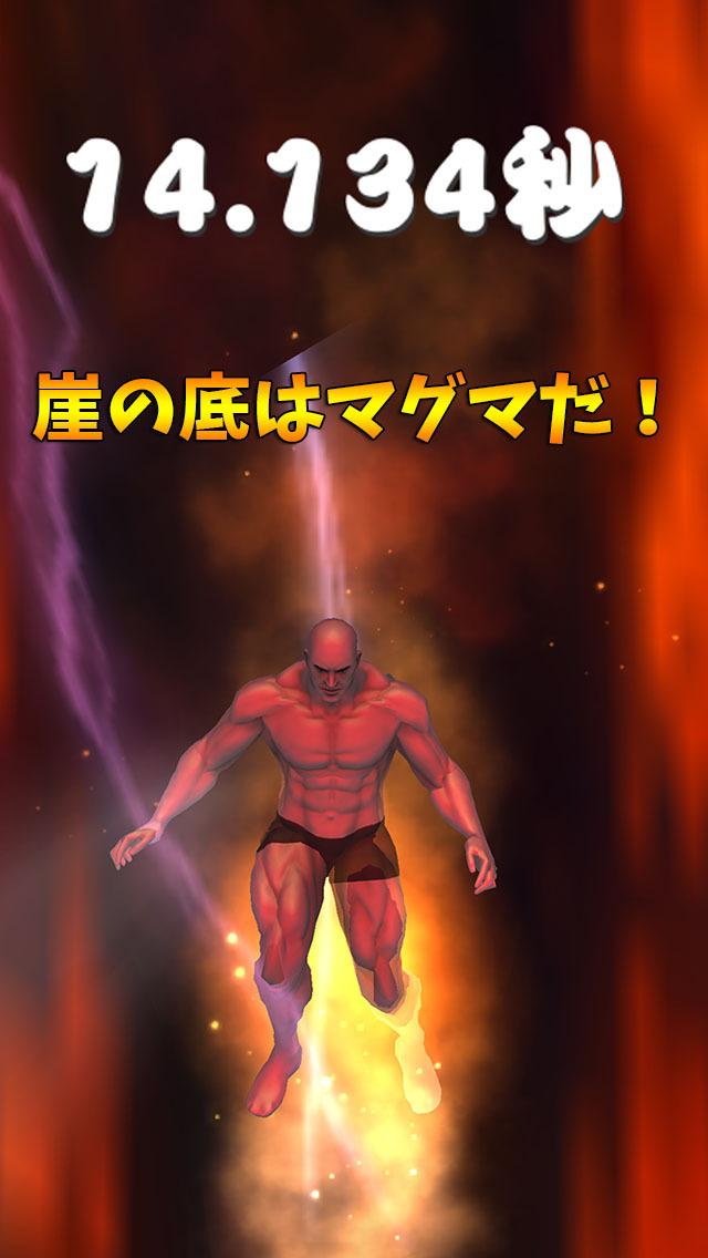 筋肉兄貴の炎の激走!のスクリーンショット_4