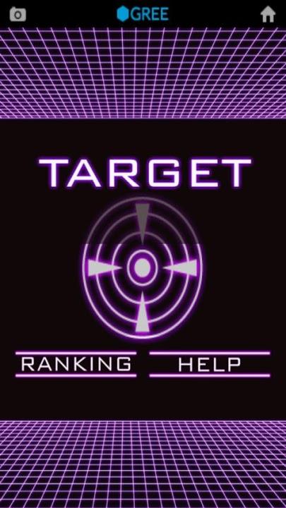 Targetのスクリーンショット_1