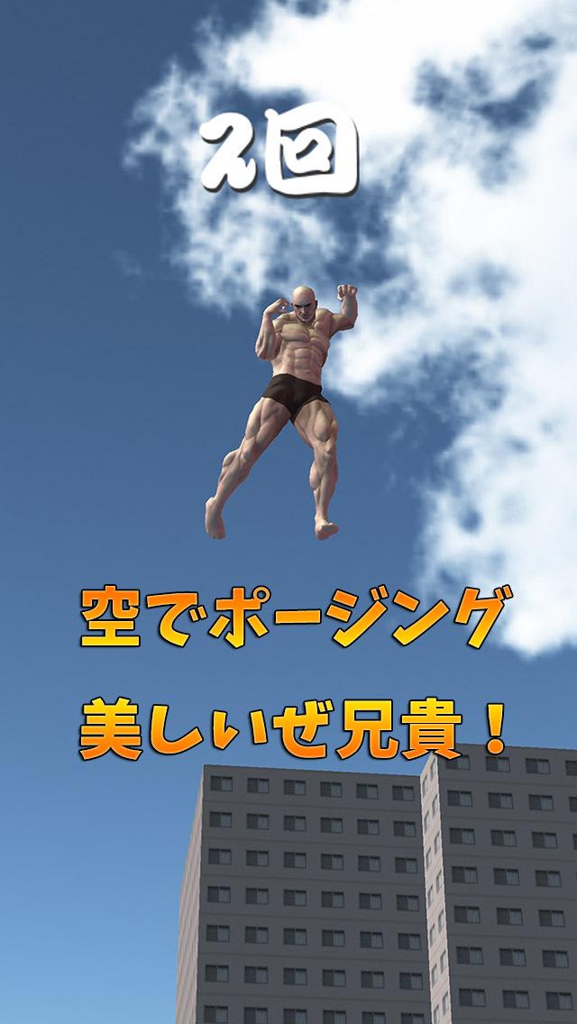 筋肉兄貴の人間大砲!のスクリーンショット_3
