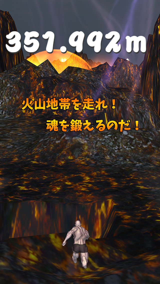 筋肉兄貴の火山を激走!のスクリーンショット_2