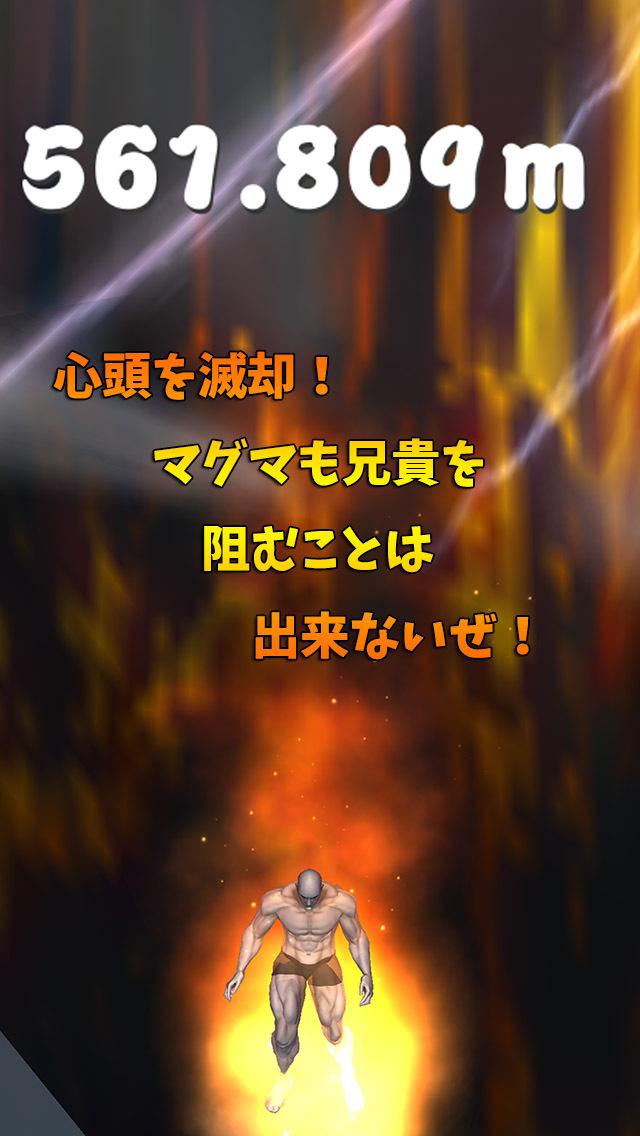 筋肉兄貴の火山を激走!のスクリーンショット_3