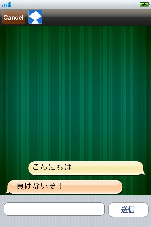 backgammon friendsのスクリーンショット_4