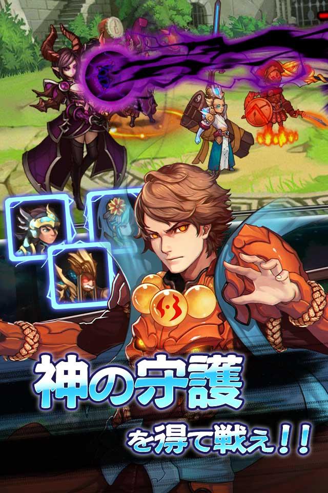 三国志ファンタジーRPG「三国志~魁Kai~」 無料オンラインゲーム!のスクリーンショット_4