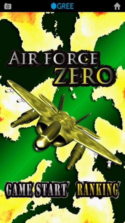 AirforceZEROのスクリーンショット_1