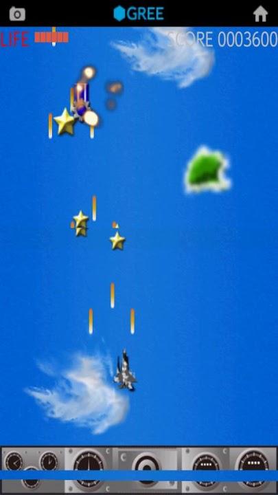 AirforceZEROのスクリーンショット_2