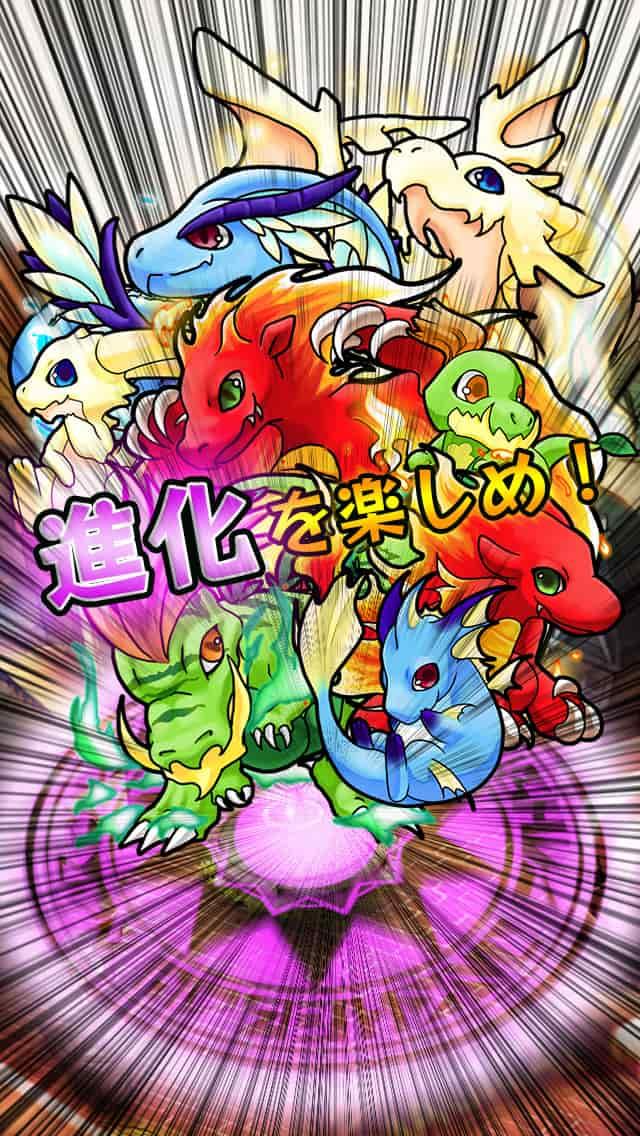 マジカルマテリアル【ビリヤード型アクションRPG】のスクリーンショット_5