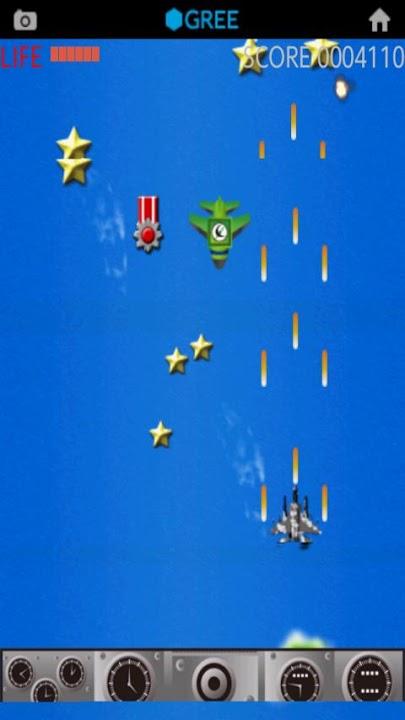 AirforceZEROのスクリーンショット_3