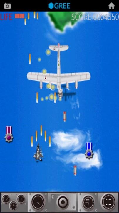 AirforceZEROのスクリーンショット_4