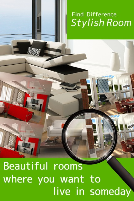 Find differences Stylish Roomのスクリーンショット_2