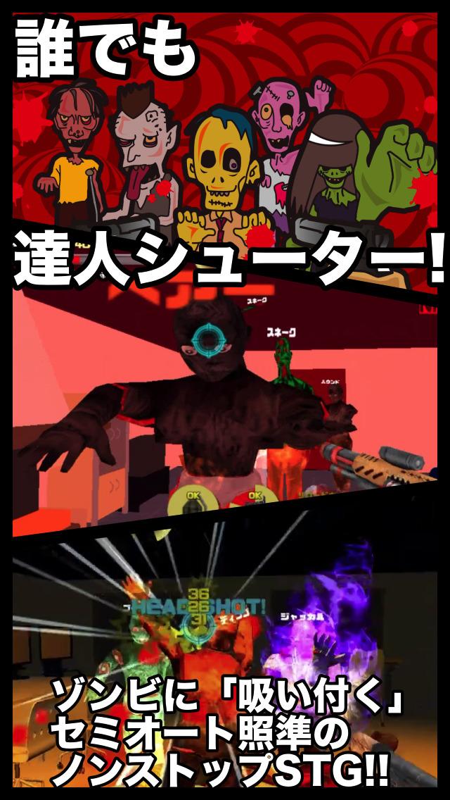 Zombie Ragnarokのスクリーンショット_1