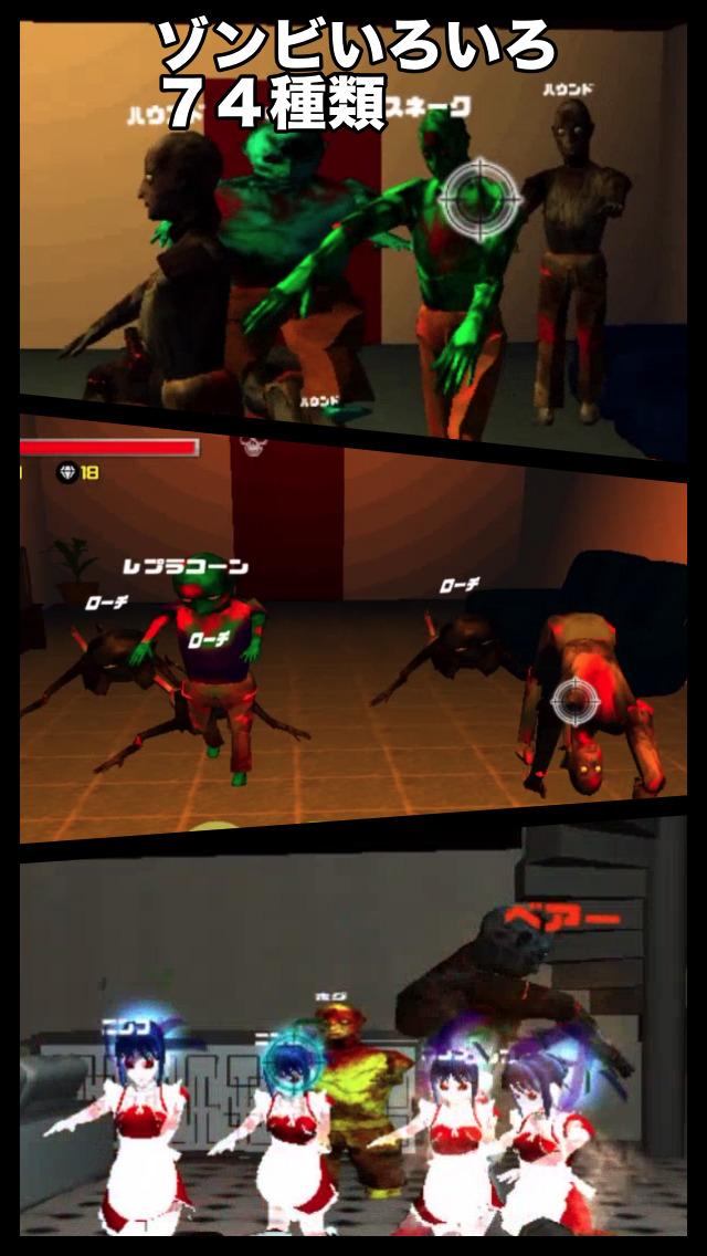 Zombie Ragnarokのスクリーンショット_3