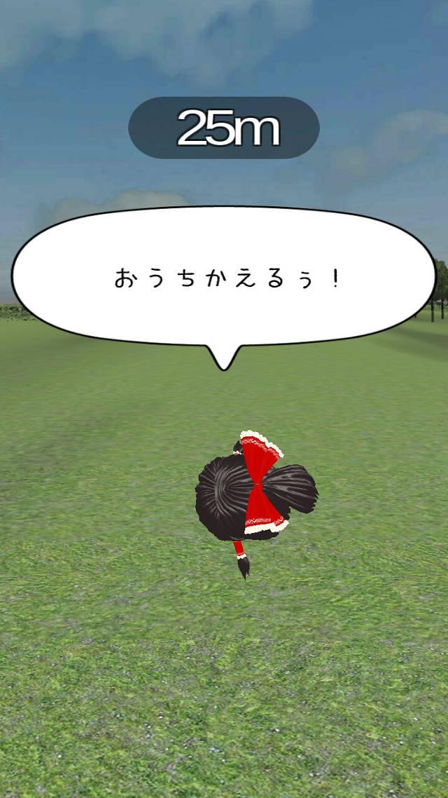 ぶっとばせ!ゆっくりシュート!?のスクリーンショット_2