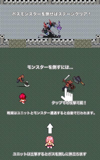 魔王の城のスクリーンショット_2