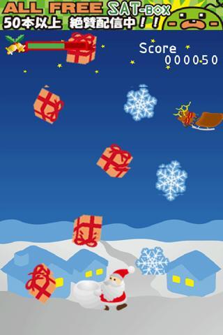 サンタパニック2011のスクリーンショット_3
