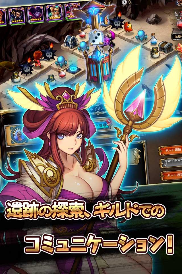 三国志ファンタジーRPG「三国志~魁Kai~」 無料オンラインゲーム!のスクリーンショット_5