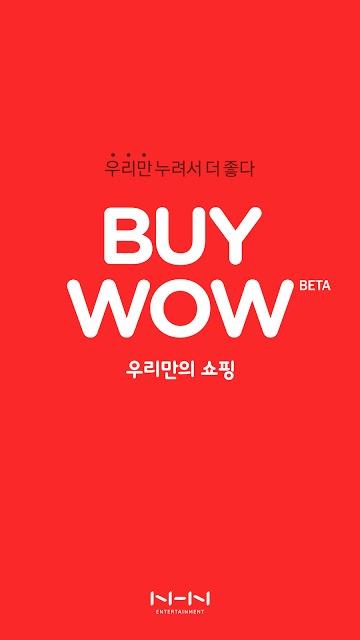 BUY WOW - 바이와우のスクリーンショット_1