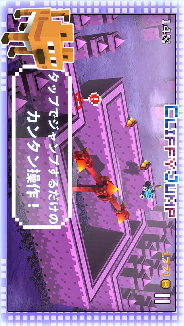 【特典追加】クリッフィージャンプのスクリーンショット_2