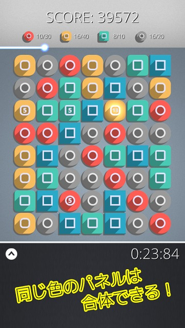 SRC(ソース)-サクサク合体連鎖が気持ちいいオシャレパズルのスクリーンショット_2