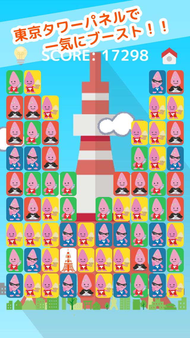 ノッポンパズル - ゆるゆる兄弟の簡単爽快ゲームのスクリーンショット_3
