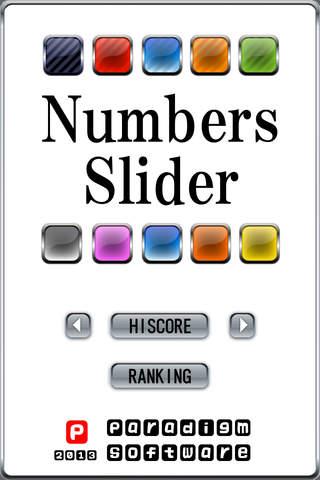 NumsSliderのスクリーンショット_1