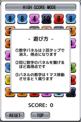 NumsSliderのスクリーンショット_4