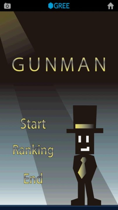 GunManのスクリーンショット_1