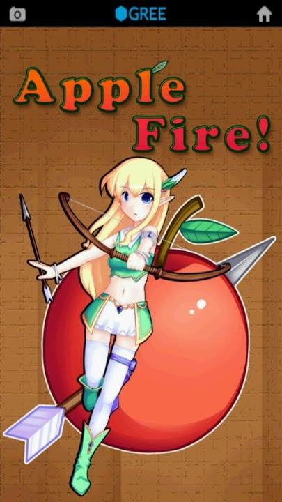 AppleFire!のスクリーンショット_1