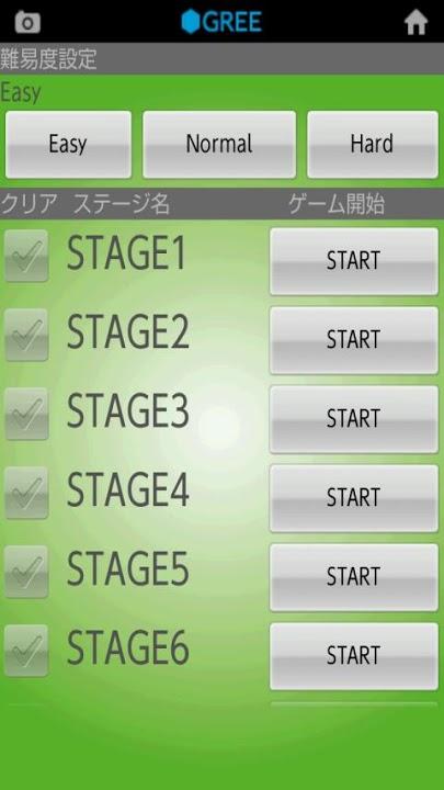 AppleFire!のスクリーンショット_2