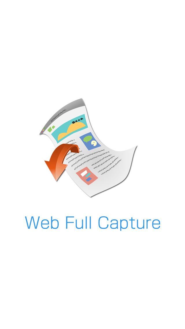 WebFullCaptureのスクリーンショット_3