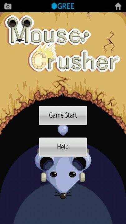 Mouse Crusherのスクリーンショット_1