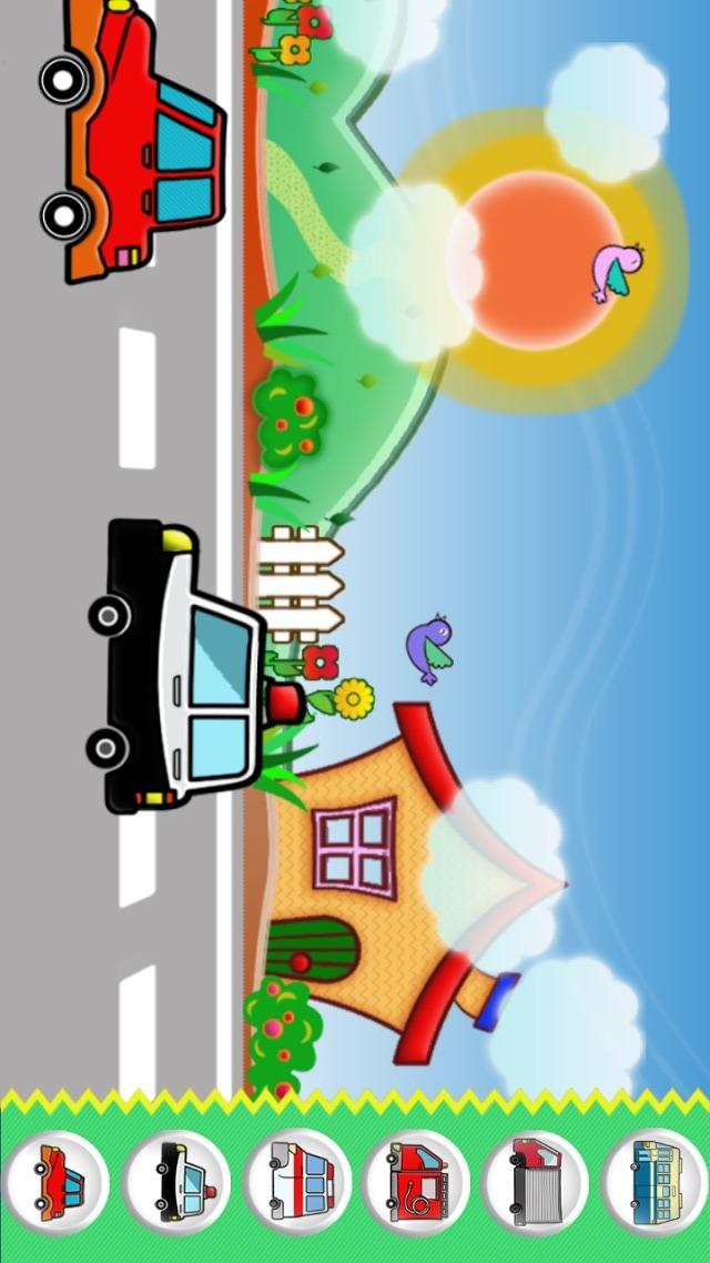車で遊ぼう!のスクリーンショット_2