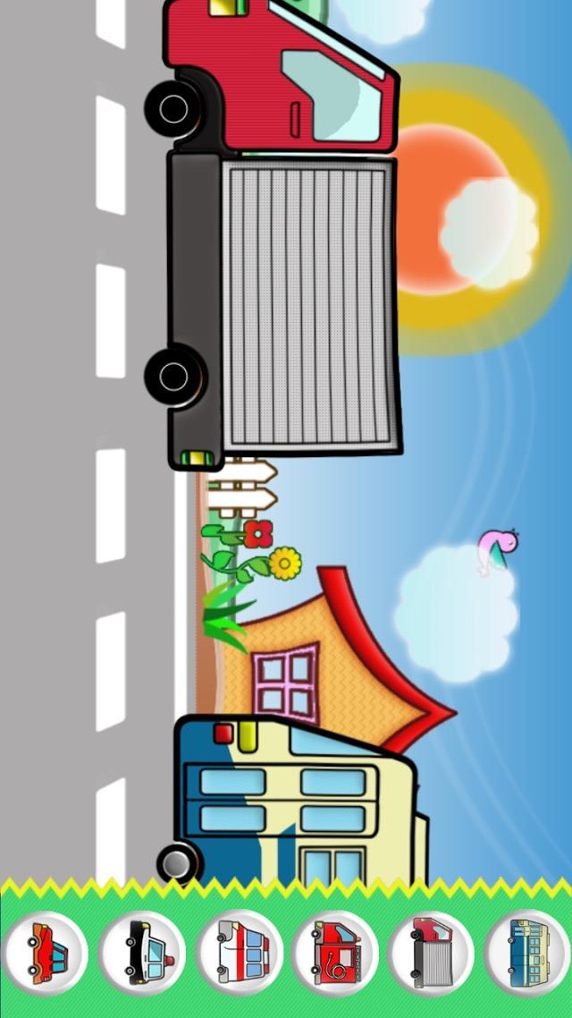 車で遊ぼう!のスクリーンショット_3