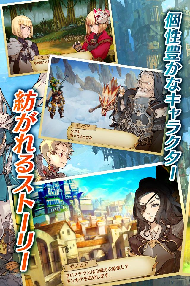 幻塔戦記 グリフォン~新章~【ファンタジーアクションRPG】のスクリーンショット_2