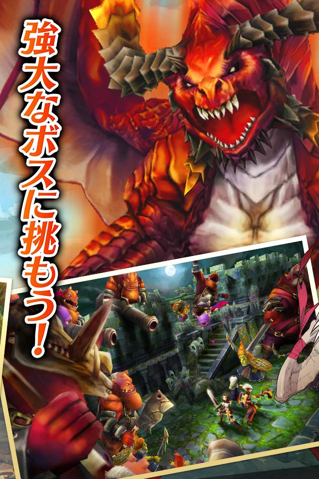 幻塔戦記 グリフォン~新章~【ファンタジーアクションRPG】のスクリーンショット_4