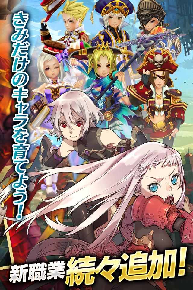 幻塔戦記 グリフォン~新章~【ファンタジーアクションRPG】のスクリーンショット_5