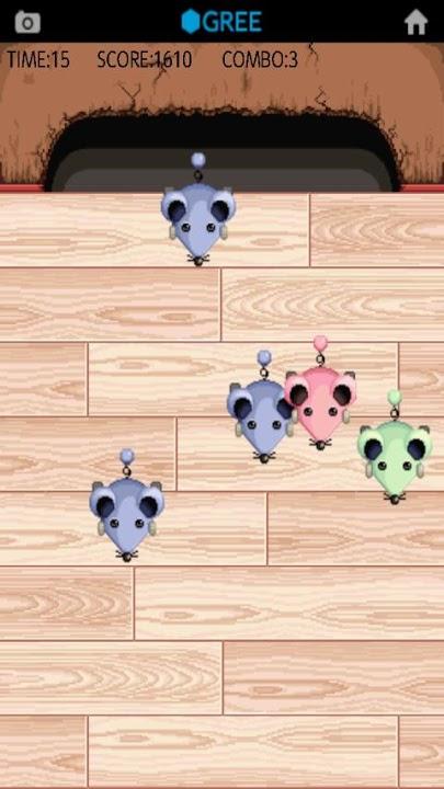 Mouse Crusherのスクリーンショット_4