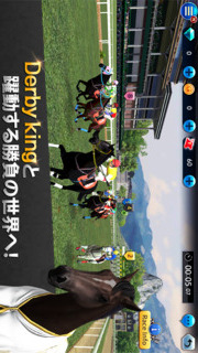 ダービーキング(Derby King:バーチャル競馬ゲーム)のスクリーンショット_5