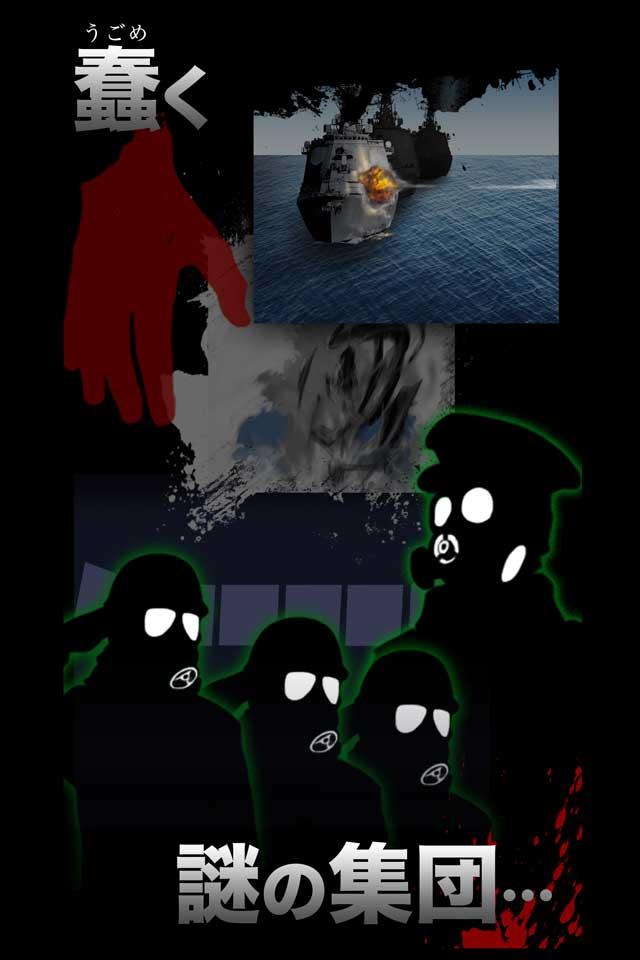脱出ゲーム 軍艦島からの脱出のスクリーンショット_4