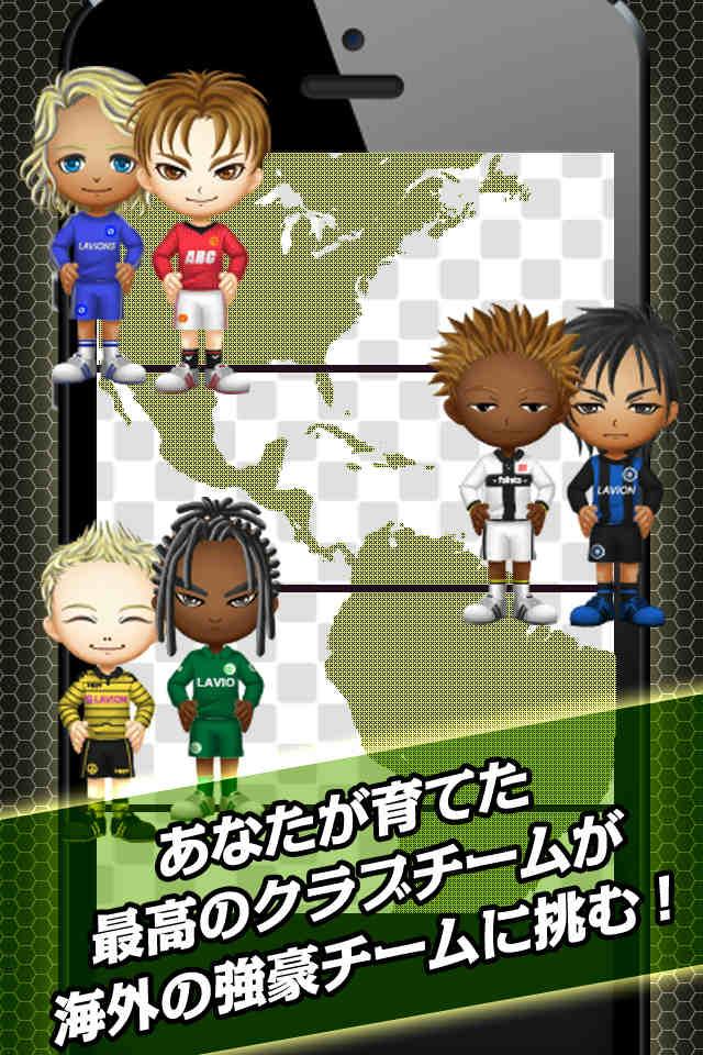 スーパーサッカー~ベストイレブン~のスクリーンショット_4